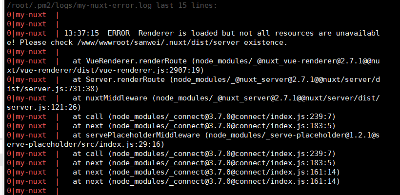 nuxt.js项目部署到服务器